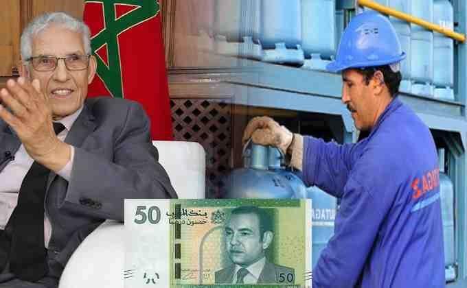 """الوزير الداودي: """" البوطة غاتزاد 50 درهم واللي تضرر اجي نعطيه 50 درهم """""""