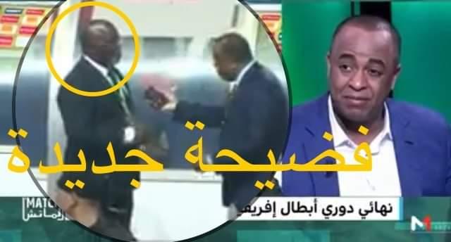 الناصيري يفجرها: قالو لينا غير كملوا معنا الماتش و العام جاي ديالكم