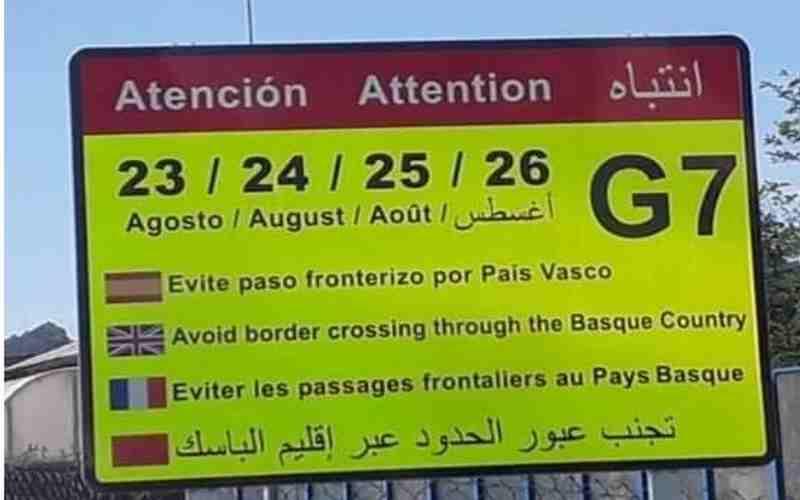 إسبانيا تعلن غلق معابر حدودية مع فرنسا