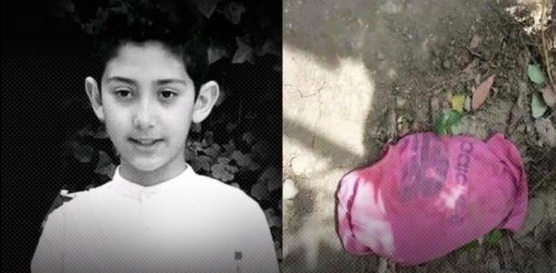 هذه هي قصة قميص عدنان الذي تم إكتشافه قرب مكان دفنه