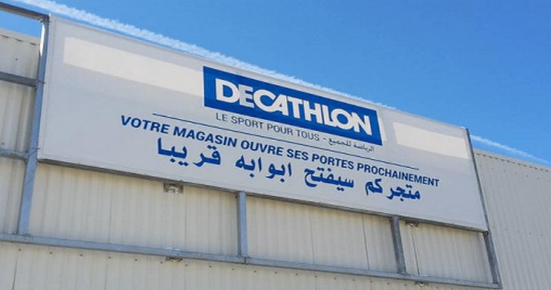 متاجر Decathlon للرياضة .. الترشيح لفائدة الطلبة بدون تجربة مهنية بمختلف المدن المغربية