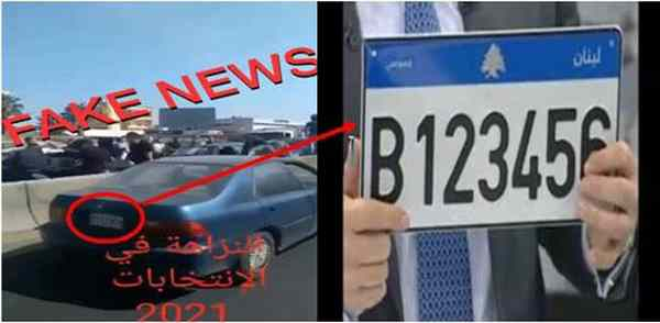 اعتداء عنيف على ركاب سيارة بالطريق السيار.. المديرية العامة للأمن الوطني توضح