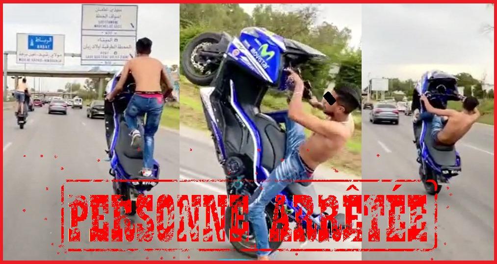 """استعراض بدراجة نارية ب""""لوطوروت"""" بالدار البيضاء تجر شخصاً الإعتقال"""